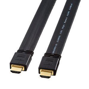 フラットHDMIケーブル 10m ブラック(KM-HD20-100FK)(即納)|sanwadirect|06