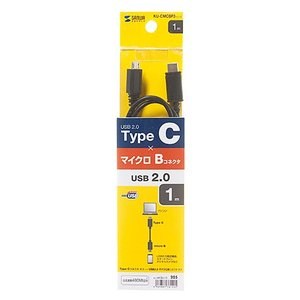 Type Cケーブル microBコネクタ-Type Cケーブル タイプC 1m USB2.0(KU-CMCBP310)(即納)|sanwadirect|03