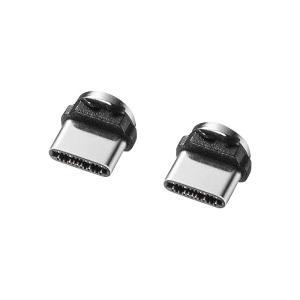 Type-C 充電 ケーブル マグネット 脱着 USB Type Cコネクタ部品セット(KU-MMG-C3K)(即納)|sanwadirect