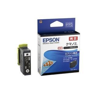 KUI-BK-L エプソン インクカートリッジ ブラック 増量 クマノミ 純正|sanwadirect