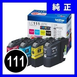 LC111-4PK ブラザー インクカートリッジ 4色パック 111 純正(LC1114P sanwadirect