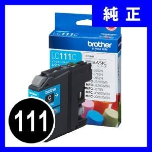 LC111C ブラザー インクカートリッジ シアン 111 純正(LC111C) sanwadirect