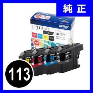 LC113-4PK ブラザー 純正 インクカートリッジ 4色パック 113 (LC1134PK) sanwadirect