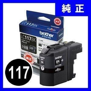 LC117BK ブラザー 純正 インクカートリッジ ブラック 117 (LC117BK) sanwadirect
