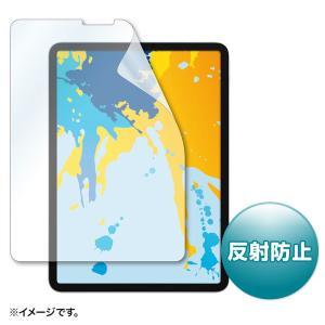 11インチiPad Pro 2018対応フィルム 液晶保護 反射防止(即納)|sanwadirect