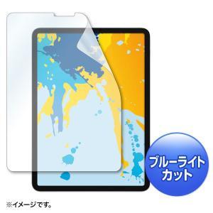 11インチiPad Pro 2018対応ブルーライトカットフィルム 液晶保護 指紋防止 光沢(即納)|sanwadirect