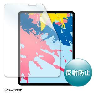 12.9インチiPad Pro 2018対応フィルム 液晶保護 反射防止(即納)|sanwadirect