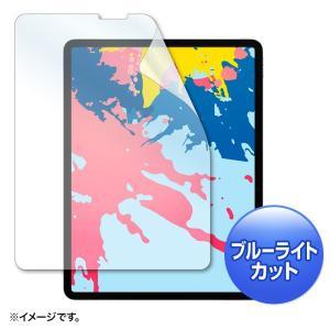 12.9インチiPad Pro 2018対応フィルムブルーライトカットフィルム 液晶保護 指紋防止 光沢(即納)|sanwadirect