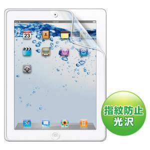 iPad2用指紋防止光沢液晶保護フィルム(LCD-IPAD2KFPF)(即納)|sanwadirect