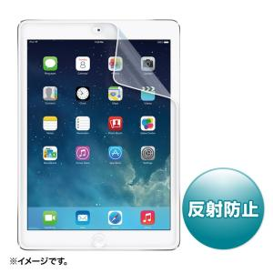 iPad Air液晶保護フィルム 反射防止(LCD-IPAD5)(即納)|sanwadirect