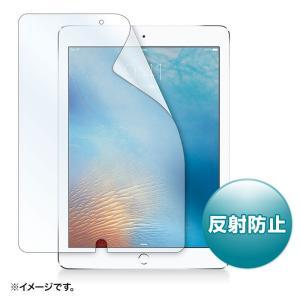 9.7インチ iPad Pro用フィルム 液晶保護 反射防止(LCD-IPAD7)(即納)|sanwadirect
