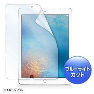9.7インチ iPad Pro用フィルム ブルーライトカット 液晶保護 指紋防止 光沢(LCD-IPAD7BC)(即納)|sanwadirect