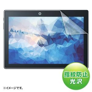 NEC LAVIE Tab E 10.1型 TE510/BAL用フィルム 液晶保護指紋防止光沢(LCD-LTE10KFP)(即納) sanwadirect