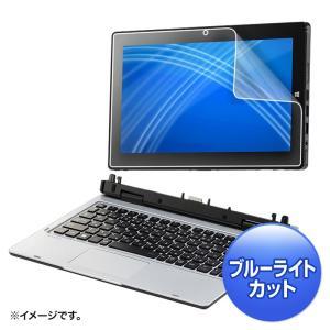 VersaPro/Pro J タイプVSフィルム ブルーライトカット 液晶保護 指紋反射防止(LCD-NVS2BCAR) sanwadirect