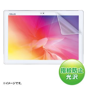 ASUS ZenPad 10 Z300CL/C用フィルム 液晶保護 指紋防止 光沢(LCD-ZP10KFP)(即納)|sanwadirect