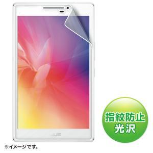 ASUS ZenPad 7.0 Z370KL/C用フィルム 液晶保護 指紋防止 光沢(LCD-ZP7KFP)(即納)|sanwadirect