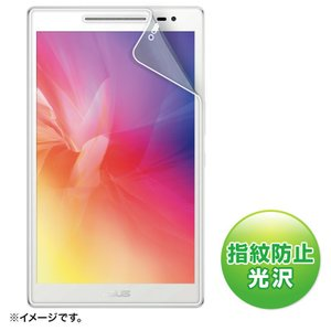 ASUS ZenPad 8.0 Z380M/Z380KNL 液晶保護フィルム 指紋防止 光沢(LCD-ZP8KFP)(即納)|sanwadirect