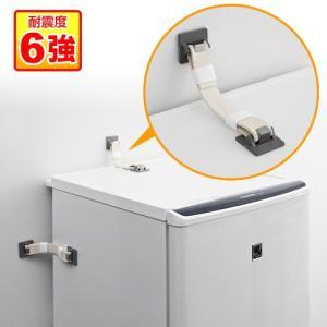 転倒防止 冷蔵庫地震対策ストッパー LH-901P リンテック21(LH901P)