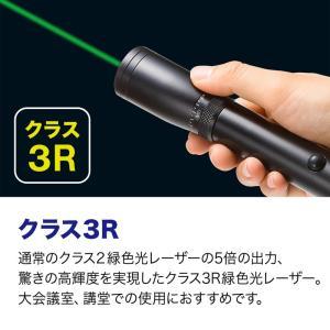 グリーンレーザーポインター クラス3R AC電源 高輝度(LP-GL1016BK)(即納)|sanwadirect