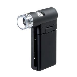 マイクロスコープ モニター付き 最大300倍 ハンディタイプ(LPE-05BK)(即納)|sanwadirect
