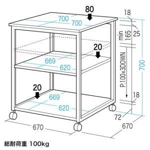 レーザープリンタスタンド W700×D700×H700mm(LPS-T104N)(即納)|sanwadirect|02