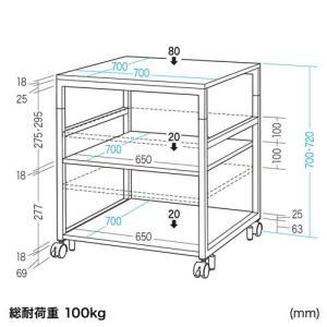 プリンタスタンド W700×D700×H700mm(LPS-T7070)(即納) sanwadirect 02