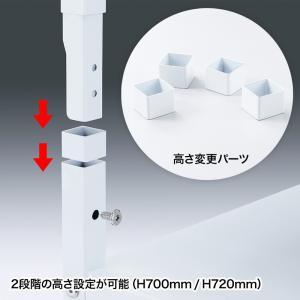 プリンタスタンド W700×D700×H700mm(LPS-T7070)(即納) sanwadirect 04