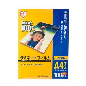 アイリスオーヤマ ラミネートフィルム A4サイズ 100ミクロン 100枚入 LZ-A4100(即納)