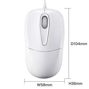 サイレントマウス ホワイト(MA-122HW)(即納)|sanwadirect|06