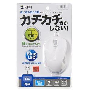 静音ブルーLEDマウス ホワイト(MA-BL9W)(即納) sanwadirect 05