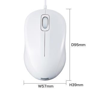 静音ブルーLEDマウス ホワイト(MA-BL9W)(即納) sanwadirect 06