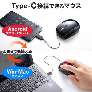 超小型マウス 有線 USB Type-C 巻き取り レッド(MA-BLC122R)(即納)|sanwadirect
