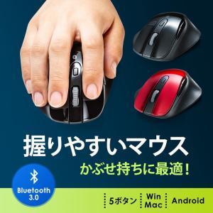 Bluetoothマウス ブルーLED レッド(MA-BTBL120R)(即納)|sanwadirect