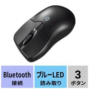 Bluetooth3.0 ブルーLEDマウス ブラック(MA-BTBL27BK)(即納)|sanwadirect
