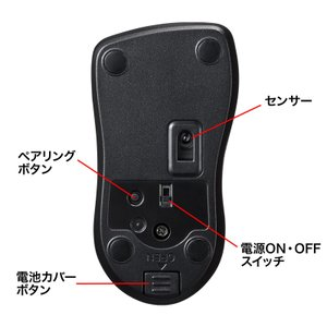 Bluetooth3.0 ブルーLEDマウス ブラック(MA-BTBL27BK)(即納)|sanwadirect|08
