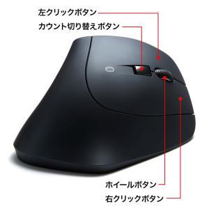 エルゴノミクスマウス Bluetooth 腱鞘炎防止 ブルーLED 6ボタン(MA-ERGBT11)(即納)|sanwadirect|06
