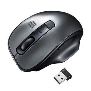 ワイヤレスブルーLEDマウス ガンメタ(MA-WBL134GM)(即納)|sanwadirect