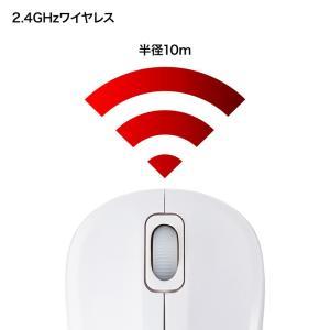 静音ワイヤレスブルーLEDマウス ホワイト(MA-WBL32W)(即納)|sanwadirect|04