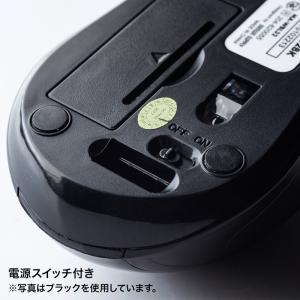 静音ワイヤレスブルーLEDマウス ホワイト(MA-WBL32W)(即納)|sanwadirect|06