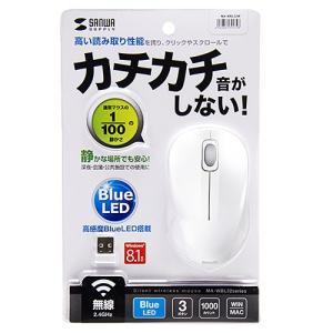 静音ワイヤレスブルーLEDマウス ホワイト(MA-WBL32W)(即納)|sanwadirect|07
