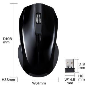 静音ワイヤレスブルーLEDマウス ブラック 5ボタン(MA-WBL33BK)(即納)|sanwadirect|11