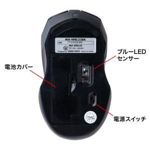 静音ワイヤレスブルーLEDマウス ブラック 5ボタン(MA-WBL33BK)(即納)|sanwadirect|12