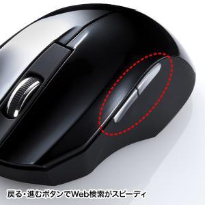 静音ワイヤレスブルーLEDマウス ブラック 5ボタン(MA-WBL33BK)(即納)|sanwadirect|07