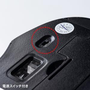 静音ワイヤレスブルーLEDマウス ブラック 5ボタン(MA-WBL33BK)(即納)|sanwadirect|09