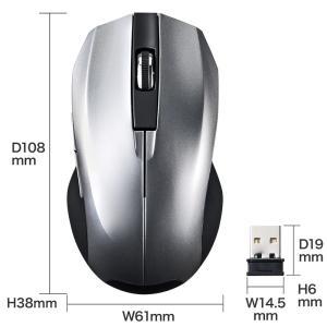 静音ワイヤレスブルーLEDマウス シルバー 5ボタン(MA-WBL33S)(即納) sanwadirect 11