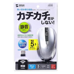 静音ワイヤレスブルーLEDマウス シルバー 5ボタン(MA-WBL33S)(即納) sanwadirect 10