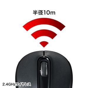 ワイヤレス マウス 無線 ブルーLED(即納)|sanwadirect|03