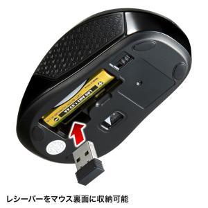 ワイヤレス マウス 無線 ブルーLED(即納)|sanwadirect|07