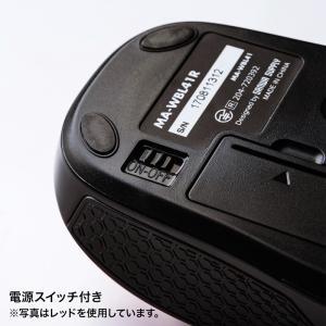 ワイヤレス マウス 無線 ブルーLED(即納)|sanwadirect|08