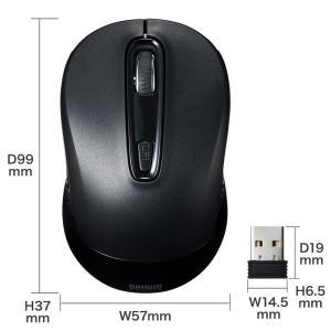 ワイヤレス マウス 無線 ブルーLED(即納)|sanwadirect|10